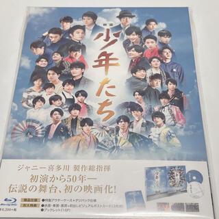 ジャニーズ(Johnny's)の映画 少年たち Blu-ray Disc(アイドル)