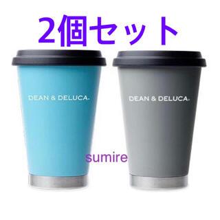 ディーンアンドデルーカ(DEAN & DELUCA)の新品 ディーンアンドデルーカ タンブラー 2個 セット アイスブルー グレー(タンブラー)
