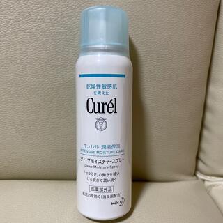 キュレル(Curel)のキュレル ディープモイスチャースプレー(60g)(化粧水/ローション)