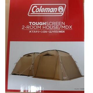Coleman - コールマン テント 2ルームテント MDX 21年モデル 新品未開封