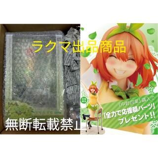 KOTOBUKIYA - 五等分の花嫁 中野四葉 フィギュア コトブキヤ限定 全力で応援 顔パーツ付き