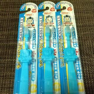 バンダイ(BANDAI)のバンダイ きかんしゃトーマス 歯ブラシ×3本固さ普通(歯ブラシ/歯みがき用品)