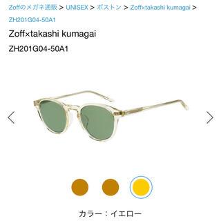 Zoff - zoff × Takashi Kumagai サングラス