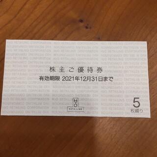 H2O 株主優待 5枚 エイチツーオー (阪急百貨店/阪神百貨店)  H20