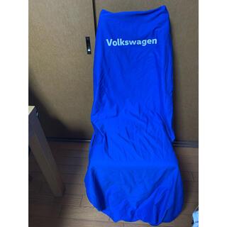 フォルクスワーゲン(Volkswagen)のフォルクスワーゲン カバー(車内アクセサリ)