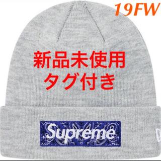 Supreme - 新品 Supreme Small Box Logo L/S Tee シュプリーム