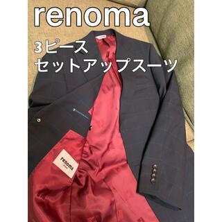 レノマ(RENOMA)のレノマ renoma 3ピース セットアップ ビジネス スーツ 黒系(セットアップ)