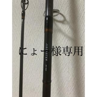 ダイワ(DAIWA)のジグキャスターmx 106h(ロッド)