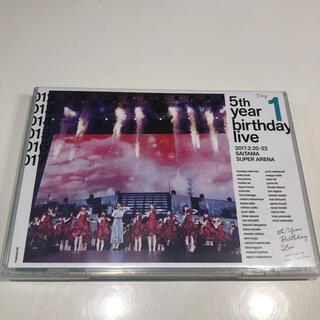 ノギザカフォーティーシックス(乃木坂46)の《定価8580円》乃木坂46/5th YEAR BIRTHDAY LIVE(アイドル)