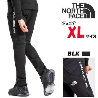 ザノースフェイス(THE NORTH FACE)の欧州限定◆ノースフェイス Jr.ジョガーパンツ UK XL 日本M相当(その他)