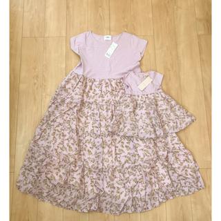petit main - 【未開封】petit main 親子でお揃い!花柄ティアードワンピースセット