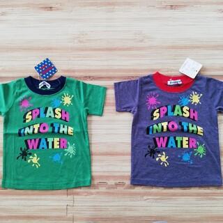 ◆キッズTシャツ①◆2枚セット◆新品!(Tシャツ/カットソー)