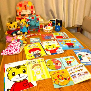 こどもちゃれんじ ぷち 1.2歳用 準備号〜2021年4月号セット(知育玩具)