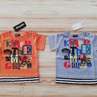 ◆キッズTシャツ②◆2枚セット◆新品!(Tシャツ/カットソー)