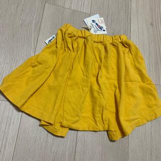 マーキーズ(MARKEY'S)の新品マーキーズキュロットスカート(パンツ/スパッツ)