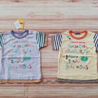 ◆キッズTシャツ③◆2枚セット◆新品!(Tシャツ/カットソー)