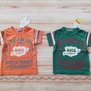 ◆キッズTシャツ④◆2枚セット◆新品!(Tシャツ/カットソー)