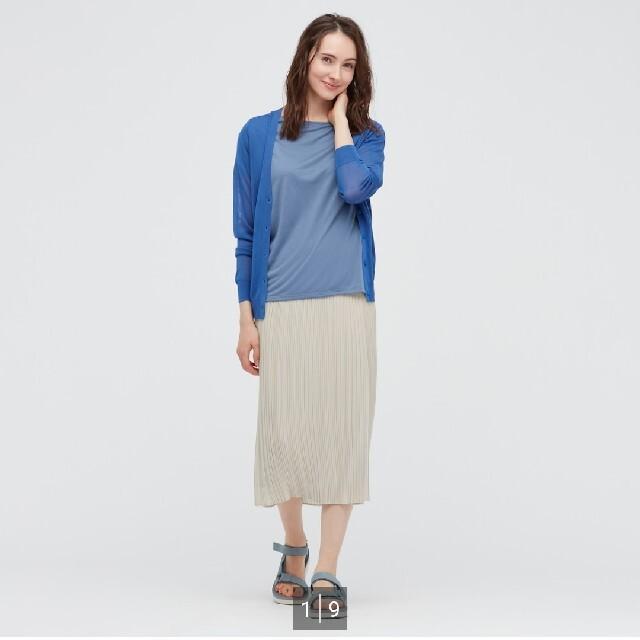 UNIQLO(ユニクロ)の(みずきさん専用)UNIQLOシフォンプリーツナロースカート レディースのスカート(ロングスカート)の商品写真