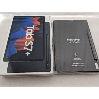 SAMSUNG - 美品 Galaxy Tab S7+ 8GB 256GB キーボードセット
