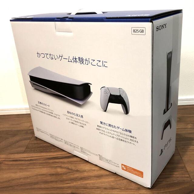 SONY(ソニー)の【新品未開封】PS5 プレイステーション5 本体 ディスクドライブ搭載 ソニー エンタメ/ホビーのゲームソフト/ゲーム機本体(家庭用ゲーム機本体)の商品写真