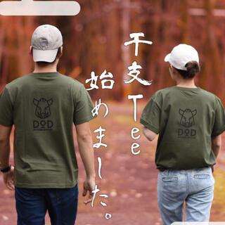 DOPPELGANGER - DOD 干支 Tシャツ 亥S2019ドッペルギャンガー