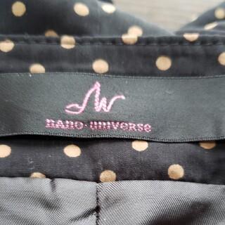 ナノユニバース(nano・universe)のレディースショートパンツ(ミニスカート)