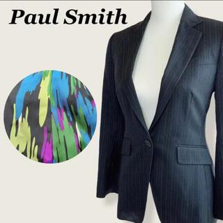 ポールスミス(Paul Smith)の美品♡派手 ポールスミス スーツ ジャケット 裏地 ストライプ マルチカラー(テーラードジャケット)