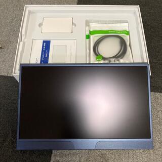 15.6インチ モバイルモニター 薄型 モバイルディスプレイ EVICIV