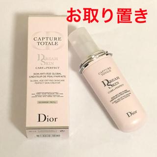 Dior - 【新品・未開封】Dior カプチュールトータル☆ドリームスキン☆リフィル