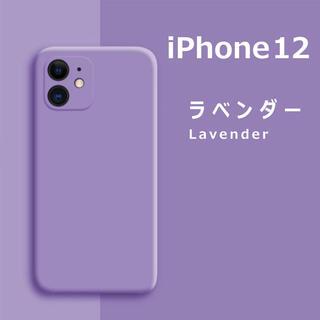 iPhone - iPhone12 シリコンケース ラベンダー フィルム