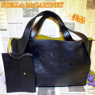 Stella McCartney - ✨美品✨ ステラマッカートニー ロゴ トートバッグ ポーチ付き