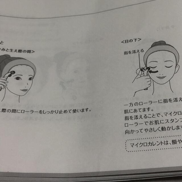 YA-MAN(ヤーマン)のさお様専用ページ ヤーマン美顔器 スマホ/家電/カメラの美容/健康(フェイスケア/美顔器)の商品写真