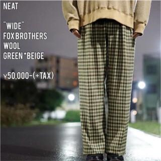 コモリ(COMOLI)のneat foxbrothers wool greenbeige 48 ニート(スラックス)