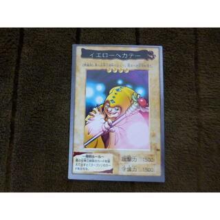 ユウギオウ(遊戯王)の☆遊戯王 初期 ゲーム用カード(イエローヘカテー)(バンダイ・1999年)☆(シングルカード)