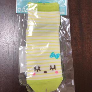 ニットプランナー(KP)の新品未使用 kpみみちゃんソックス(靴下/タイツ)