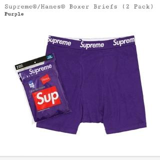 シュプリーム(Supreme)のSupreme Hanes Boxer Briefs (2 Pack)(ボクサーパンツ)