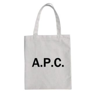 アーペーセー(A.P.C)の【新品未使用】A.P.C.トートバッグ(トートバッグ)