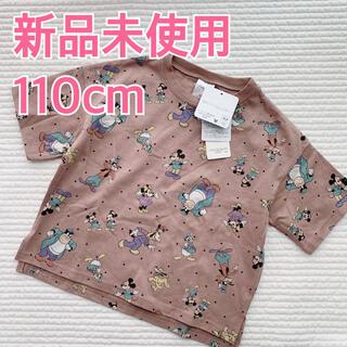futafuta - 新品❤️フタフタ レトロミッキー 総柄 半袖 Tシャツ 110cm
