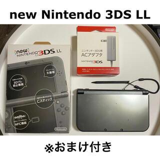 ニンテンドー3DS(ニンテンドー3DS)のnewニンテンドー3DS LL おまけ付き (new 3DS)(ニュー 3DS)(家庭用ゲーム機本体)