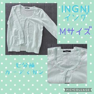 イング(INGNI)のINGNI 七分袖カーディガン M(カーディガン)