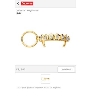 シュプリーム(Supreme)のSupreme  Fronts Keychain COLOR:Gold(キーホルダー)