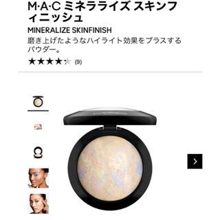 MAC - mac ミネラライズ スキンフィニッシュ ライトスカペード