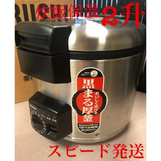 ゾウジルシ(象印)の新品❗️2升/3.6L象印業務用電気炊飯ジャー保温機能付き(炊飯器)