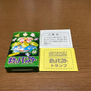 ポケモン(ポケモン)のポケモン トランプ 緑 送料無料(その他)