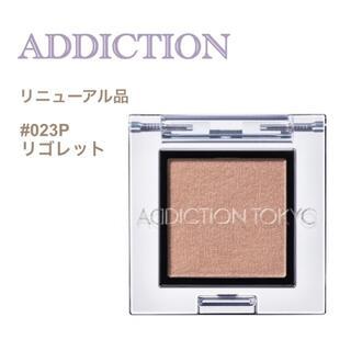 ADDICTION - 新品 ADDICTION アディクション アイシャドウ リゴレット 023