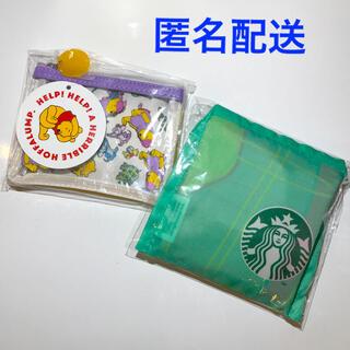 Starbucks Coffee - クリアポーチ【完売品】& スタバエコバッグ【非売品】