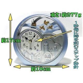 SEIKO - 掘出し物!SEIKO 置時計 BZ342S 定価¥3,300-(税込)