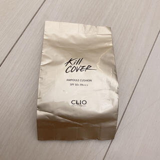 クリオ CLIO アンプルクッションファンデ リフィル 02ランジェリー