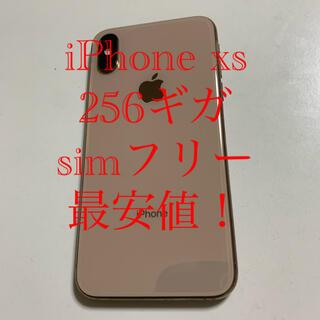 美品!!iPhone xs 256ギガ simフリー   良品