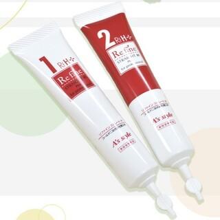 リファインストレートH 縮毛矯正 ストレートパーマ くせ毛に 前後処理剤付き (パーマ剤)
